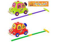 Каталочка игрушка для малышей Игрушечная машинка 0312 - пищалка,на палочке,в пакете 21*14 см.
