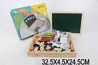 Деревянная логика LS8014 (1648939) в коробке 32,5*4,5*24,5 см.