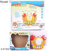 Музыкальный развивающий игрушкаЧудо рак 0937  батарейки ,в коробке  31*23,5*6,5 см.