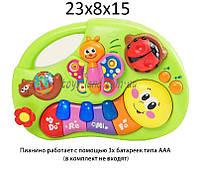 музыкальная игрушка детская развивающий пианино музыкальная игрушка 927  в коробке 23,5*15*8 см.