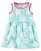 76700e071922918 Сарафан бирюзовый в категории платья и сарафаны для девочек в ...