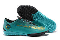 Футбольные сороконожки Nike Mercurial VaporX XII Academy Ronaldo TF Clear Jade/Metallic Vivid Gold/Black, фото 1