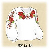 Заготовка дитячої блузки для вишивки Яскраві маки на тканині ГАБАРДИН, фото 1