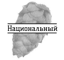 Хмель Национальный (UA) 2017г - 100г