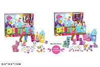 Кукольный домик игровой набор Игрушка пони 3225  2 вида, Игрушечный замок игровой набор , аксесс, в коробке  35*8*28  см.