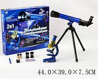 Микроскоп детский с телескопом C2109 (1005584R)  2в1,  батарейки , с аксесс., в коробке  44*39*7,5 см.