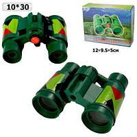 Бинокль 10*30 (13068) (45001)  в коробке 11*4*9 см.