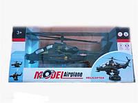 Вертолет игрушечный батарейки 987-5 в коробке 16,5*4,5*31,5 см.