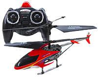 Вертолет игрушечный BF-121-1/2  в коробке