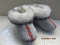 Чуни-тапочки из овчины с вышыванкой комнатные