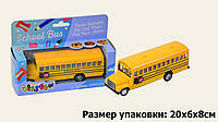 Игрушечная машинка металл KINSMART KS6501W School Bus в коробке 20*6*8 см.