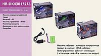 Игрушечная машинка аккумулятор радио управлении HB-DK4301/2/3 микс, в коробке 23*13*18 см.