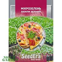 SeedEra Микрозелень Базилик зелёный 10 г