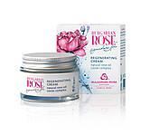 Регенерирующий крем для лица Болгарская Роза Bulgarian Rose Signature Spa 50 мл
