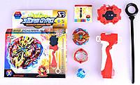 Іграшка-волчок БейБлейд Взрив BeyBlade Burst Xeno Xcalibur (Экскалибур) +подарунок