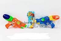Водный пистолет игрушечное оружие LY902 28 см. ,в пакете