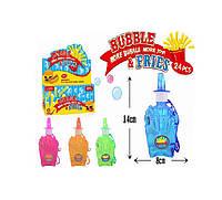 Мыльные пузыри SSP826019 24 штуки картошка фри, 4 цвета, в боксе