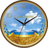 Часы настенные с логотипом, символикой Classic (300х300 мм) [Пластик, Под стеклом]