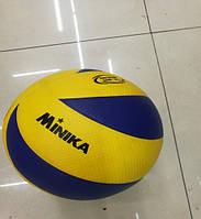 Мяч волейбольный YW1816 320 грамм, PVC