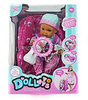 Пупс функциональный LD9807D музыкальная игрушка детская бут,соска,в колыбельке,в коробке 26*16*33,5 см.