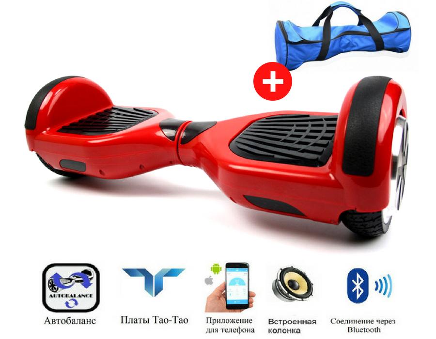 Гироскутер Smart Balance 6,5 Red (красный) Максимальная комплектация