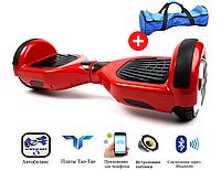 Гироскутер Smart Balance 6,5 Red (красный) Максимальная комплектация, фото 1