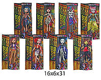 Кукла Monster HighBooYork 2105 8 видов, шарнир, в лазер коробке 16*6*31 см.