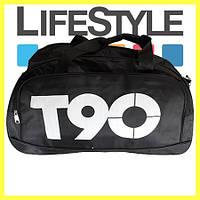 Спортивная мужская сумка Nike T90. Скидка −30%