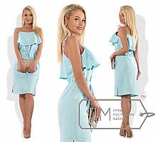 Платье с вышивками