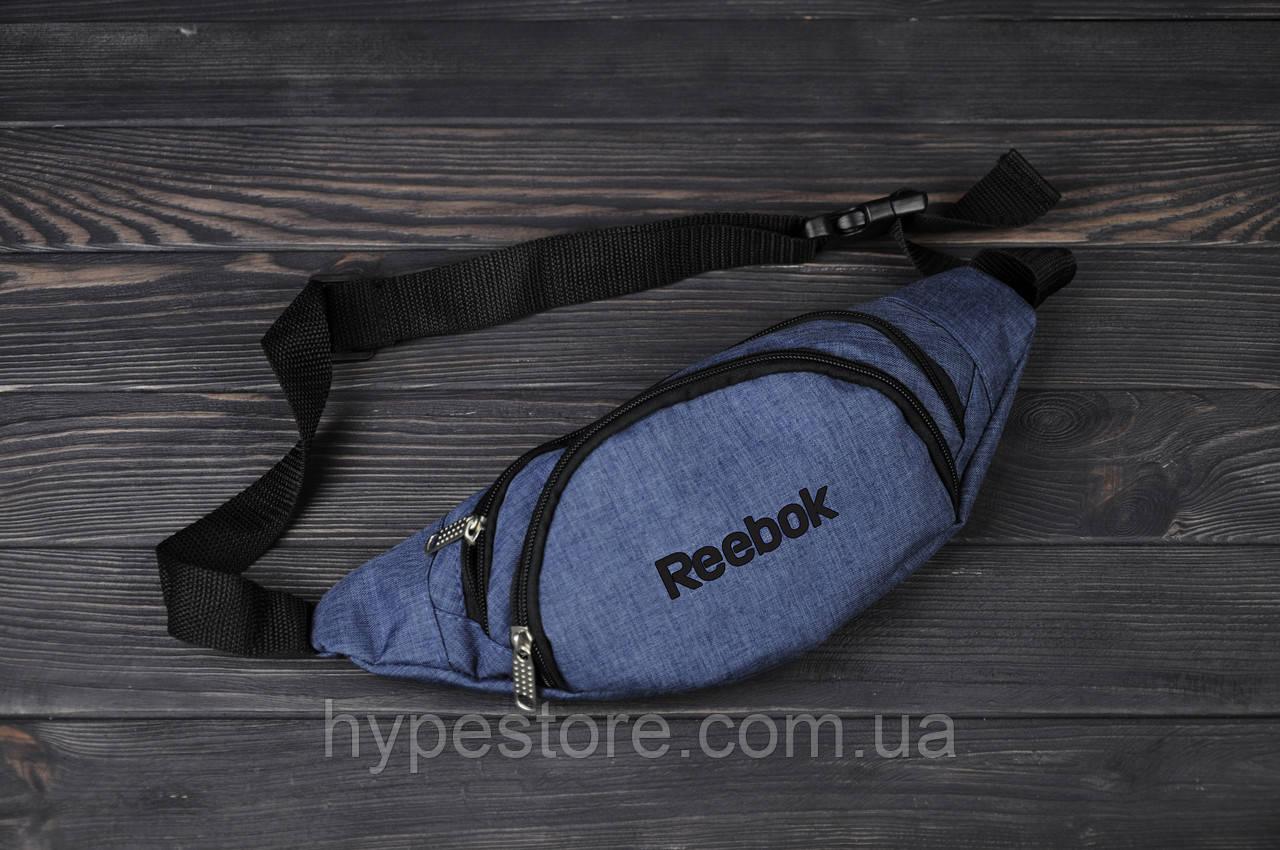 6f2e802de84d Мужская бананка, поясная сумка, чоловіча бананка Reebok, Рибок (джинс),  Реплика