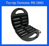 Тостер Domotec MS 0880 HOT DOG MAKER!Спешите