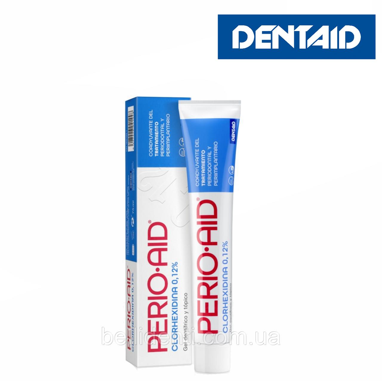 PERIO-AID 0.12% INTENSIVE CARE гель-паста, сильный антисептик, 75 мл