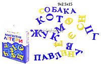 Буквы магнитные KI-7001 Украинский алфавитв короб.9*15*2,5 см.