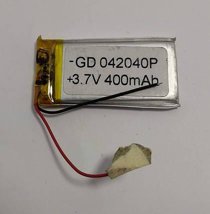 Акумулятор -GD 042040P 400mAh Li-ion +3.7V, фото 2