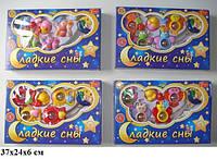 Погремушка на кроватку 2942-2945 Сладкие сны заводная  музыкальная игрушка детская 4в.коробке 37*6*24 /36/
