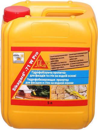 Захисне покриття для фасадів Sika Sikagard-71 W Pro 5 л, фото 2