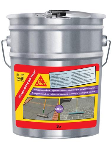 Гидрофобизирующая пропитка для полов с эффектом мокрого камня Sikagard-610 WS Floor 3 л.