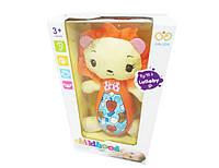 Погремушка мягкая JLD-21A (1567605)   музыкальная игрушка детская  Лев в коробке 12*7*21  см.
