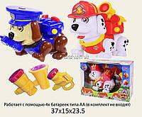 музыкальная игрушка детская  собака 65169AB  интерактивная 2 вида в коробке