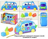 музыкальная игрушка детская развивающий Игрушечная машинка 1340E (462409R) -сортер,  батарейки ,  русский язык песня,в коробке  27,5*12,5*16 см.