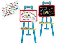 Доска 2-хсторон 0703-RU магнитная   русский язык -укр.-англ.буквы,цифры,с мелом,в коробке 52*32*7 см.