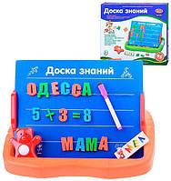 Доска PLAY SMART 0708 магнитно-рисовальная,двустор.с буквами,цифрами коробке 37*4,5*33 ш.к./24/