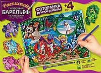 Расписной гипсовый барельеф на магнитах, большой (ассорт.), арт. 2699 (РГБ-01/05), Danko Toys