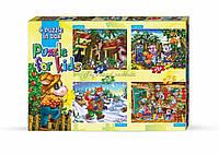 Пазли 54/20 деталей 4 в 1 асорт./12 арт. 3209 До 120-03-01 / 10 Danko Toys