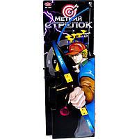 Лук игрушечное оружие PLAY SMART 2119(7270) Меткий стрелок со стрелами коробке 89*32*5 ш.к/18/