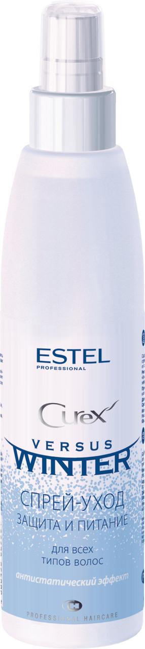 Спрей-уход Estel Curex Versus Winter Защита и питание с антистатическим эффектом для всех типов волос