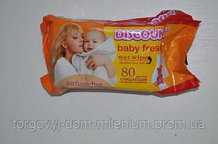 Влажные салфетки детские Discount с экстрактом календулы 80шт. 80