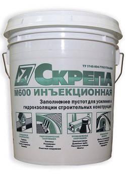 Смеси для ремонта бетонных поверхностей блок керамзитобетон с облицовкой