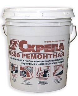 Суха суміш для ремонту бетонної поверхні Скріпа М500 ремонтна 25 кг