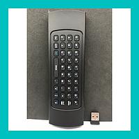 Пульт Air Mouse с клавиатурой!Хит цена